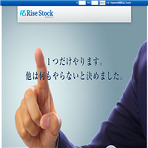 Rise-Stock